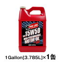 【送料無料】REDLINE [レッドライン] エンジンオイル 15W501Gallon[3.785L]×1缶バラAPI:SM/CF、ACEA:A3/B3/B4 15W50-ROMO4090a