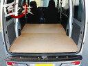 ダイハツ ハイゼットカーゴ カスタム フロアボード 床板 荷台 ラゲッジ パーツ ドレスアップ 傷防止 プロテクター S321V S331V フロアマット パネル マット 車中泊 内装 カスタム 改造