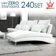 期間限定10%OFF! ソファーセット 240 CREW-ZERO Standard 240 カウチソファ 正規品 送料無料 開梱設置 リビング L字 フロア STD