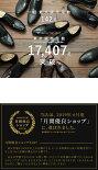 ビジネスシューズ本革メンズ革靴