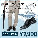 レインシューズ メンズ ビジネスシューズ 通気性 蒸れない 防水 本革 日本製 内羽根