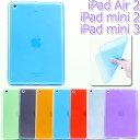 iPad mini Retina iPad Air 2 iPad mini2 iPad mini3 ケース TPU シリコン 春色 半透明 ipad mini3 ipad mini retina iP