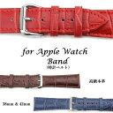 Apple Watch Band 時計ベルト 交換ベルト 38mm 42mm 本革 6色