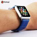 Apple watch 38mm 42mm バンド交換/apple watch 軽量 アダプター付き ベルト交換/オシャレ シンプル バンド/アップル ウォッチ...