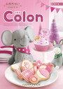 出産内祝い カタログギフト コロン ケーキ 内祝い 内祝 出産祝いのお返し 人気 定番 おしゃれ かわいい
