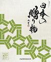 okurimono04_title