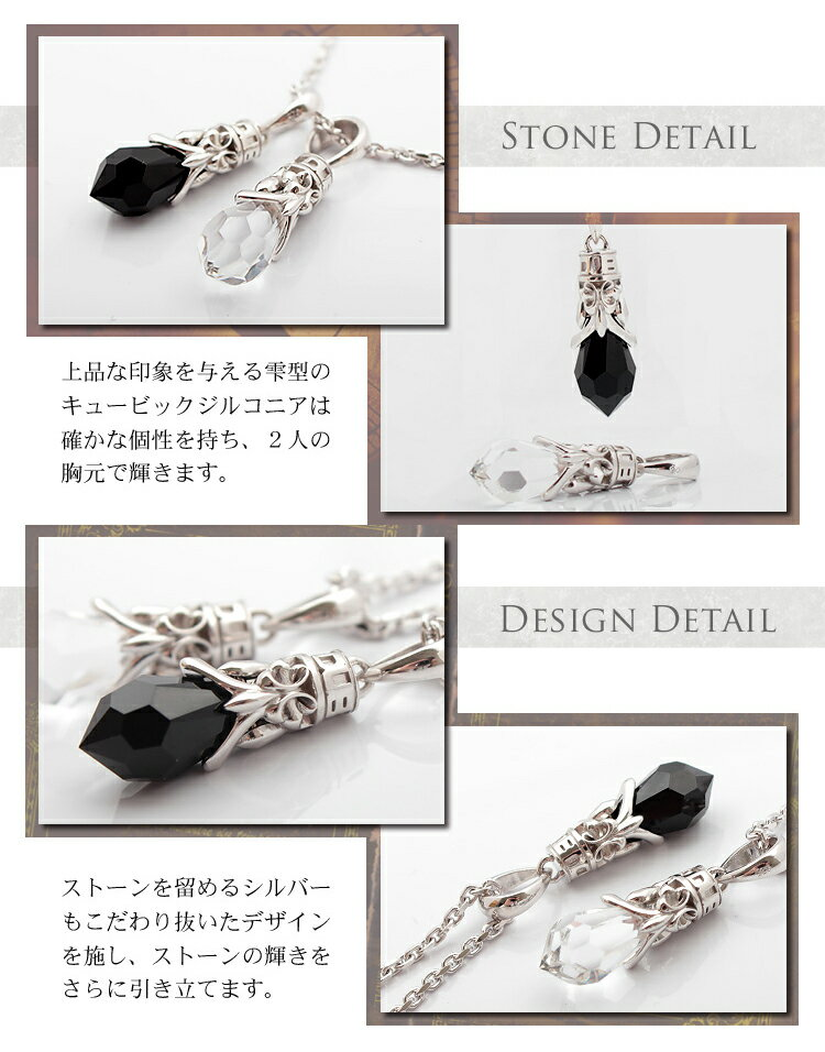【DUBCollection】【個数限定】2012WEB限定ネックレスTearDropNecklaceティアドロップネックレス(ブラック