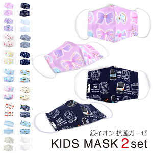 子ども マスク 立体(銀イオン抗菌ガーゼ使用)人気柄ラ