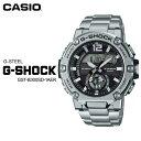 カシオ CASIO G-SHOCK Gショック 腕時計 アナログ時計 G-STEEL 耐衝撃 カーボ