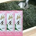 ショッピングビタミン dhc 直販 新茶 80g 3袋セット ひかり 煎茶 国産 2020年度産 カテキン ビタミンC 極み 深蒸し 茶葉 リーフティ 送料無料