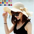 新入荷!夏のUV対策にツバ15cmタイプ 麦わら帽子、リボンであわせやすいハット,小顔効果&UVケア効果抜群 紫外線カット UV 紫外線対策 帽子 レディース つば広 日よけ 自転車 つば広 ハット 夏