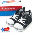 CONVERSE コンバース BABY ALL STAR RZ BLACK ベビー オールスター ブラック 【スニーカー 靴 シューズ ハイカット ジップ ベビー ベイビー 】 正規品 正規取扱店