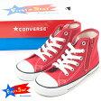 10%OFF SALE セール CONVERSE コンバース CHILD ALL STAR RZ HI RED チャイルド オールスター レッド 【スニーカー 靴 シューズ ハイカット ジップ キッズ 】 正規品 正規取扱店