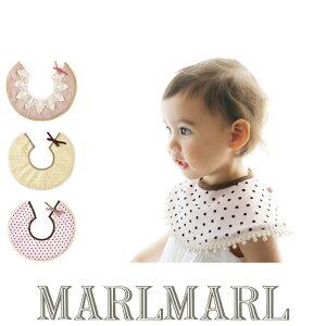 マールマール ドルチェ よだれかけ 赤ちゃん プレゼント