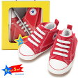 CONVERSE コンバース FS ALL STAR 3 RED ベイビー キッズ 【オールスター スニーカー 靴 シューズ スリップオン ギフト ファーストシューズ ボックス】正規品 正規取扱店