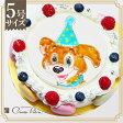≪写真ケーキ お祝い≫シェリーブランのキャラクターケーキ5号サイズ直径15cm≪4〜6名用サイズ≫生クリーム・イチゴクリーム・チョコクリームの3種類から選べるキャラクターケーキ