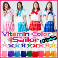 【大人気!】ビタミンカラーのセーラー服なんとカラーバリエーションが9色コスチュームの王道シンプルデザインレインボーカラーのセーラー服[401-1034]