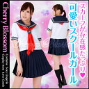 【可愛いスクールガール】スカーフの存在感たっぷりのセーラー服 女子高生 制服[401-1036]