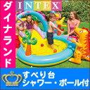 Dinoland_play_center_main1