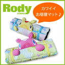 Rody_sleepmat_main1