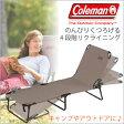 Coleman Converta Cot折りたたみ式リクライニングチェア 折りたたみ チェアイス アウトドア レジャー キャンプ リラックス ゆったり ボンボンベッド