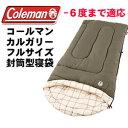 Coleman_calgary_main1