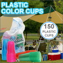 Colors_cups_main2