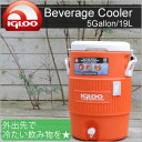 Igloo_beverage_main1