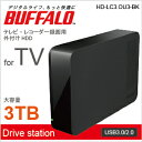 Buffalo_3tb_hdd_main1