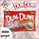Dum_dums_main