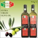 Exttla_olive_oil_main2