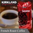 French_roast_coffee_main1