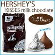 HERSHEY'S KISSES milk chocolate ハーシーズ キス チョコレート 1.58kg!! ミルクチョコレート チョコ ミルク