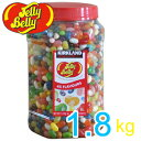 Jellybelly_main1