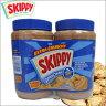 SKIPPY スキッピー ピーナッツバター クランチ 粒入り 2本 2.72kg