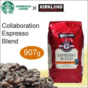 星巴克烘焙咖啡咖啡豆 908 g 大廳