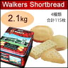 Walkers shortbread ウォーカーズ ショートブレッド プレミアムセット 大容量 2.1KG クッキー