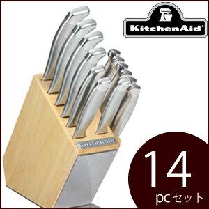 キッチンエイドナイフ包丁セット
