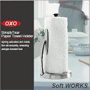 【店内全品送料無料】OXO シンプルペーパータオルホルダー ステンレス製 SoftWorks キッチンペーパーホルダー アメリカサイズのペーパーにも!