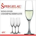 シャンパングラス Spiegelau Winelovers Champagne4個 Set of 4 カップ コップ グラス シャンパン ワイングラス Glam...