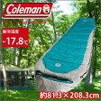 【Coleman SILVERTON350 SLEEPING BAG】コールマン スリーピングバッグ ♪ シルバートーン(大人用寝袋)マミー型 寝袋 シュラフ 丸洗いOK