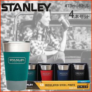 スタンレー クラシック ランチボックス セット