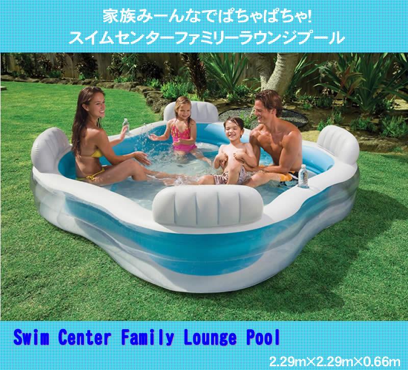 Intex Swim Center Family Lounge Pool 229cm