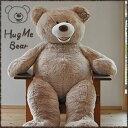 ■再入荷■ハグミービッグベア★134cmのくまのぬいぐるみ テディベア 巨大 クマ かわいい ぬいぐるみ