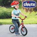 chicco キッコ Red Bullet バランスバイク バランストレーニングバイク