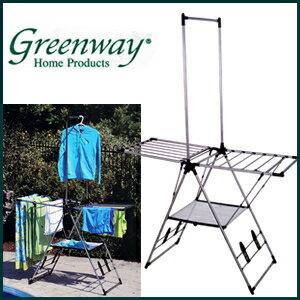 GreenwayDryingCenterステンレススチールの丈夫な物干しグリーンウェイドライイングセンター折り畳み式物干し台物干しスタンド洗たく物干し洗濯