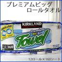 New_perpar_towel_main1.