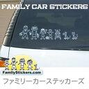 familystickersファミリーカーステッカー CAR クリア ステッカー/シール 車 ステッカー ウィンドウステッカー アメリカ baby in car dog in car ベビーインカー ファミリーステッカー