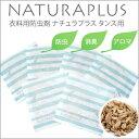 Natura_tansu_main