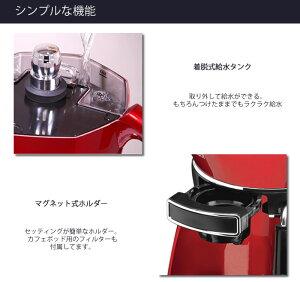 【送料無料☆】大人気Bialettiビアレッティmokissimaモキッシマ電動式エスプレッソメーカー